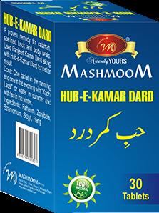 Hub-e-Kamar Dard 30 Tab
