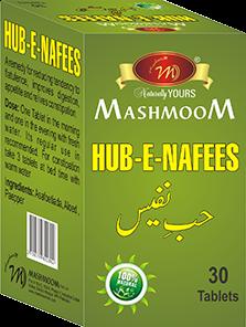 Hub-e-Nafees 30 Tab