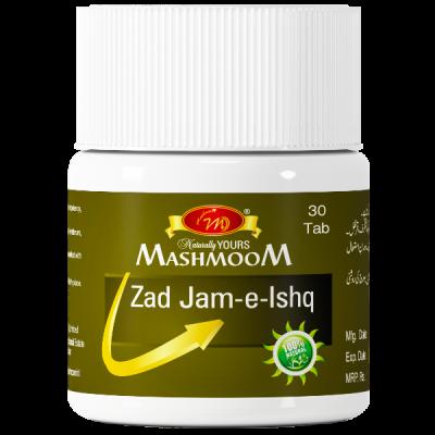 Zad Jam-e-Ishq 30 Tab