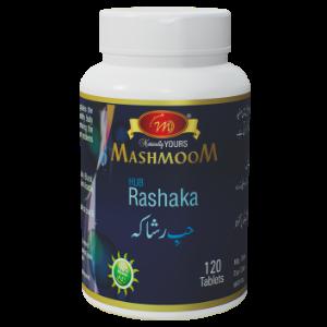 Hub-e-Rashaka 120 Tabs